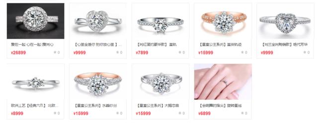 珂兰钻石1
