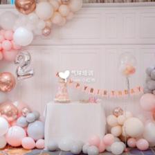 生日宴会怎么布置