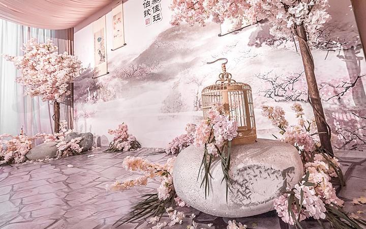 新中式婚礼主持词