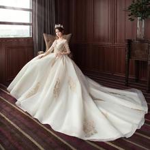 【2月3日陆续发货】法式优雅唯美长袖婚纱•送三件套