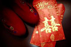 列举结婚红包祝福语