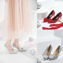 林志玲同款 水晶鞋水钻尖头亮片细跟婚鞋