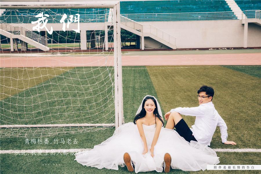校园小清新-广州拾光定制婚纱摄影