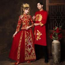囍嫁系列•彩鸾对月修身秀禾服