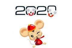 本命年怎么算  2020本命年是多少岁