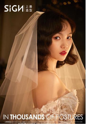 复古西式婚纱发型3