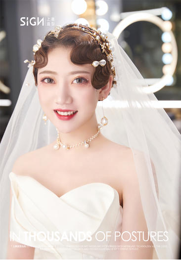 复古西式婚纱发型4
