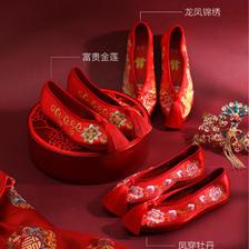 婚鞋图片 婚鞋有哪些选择