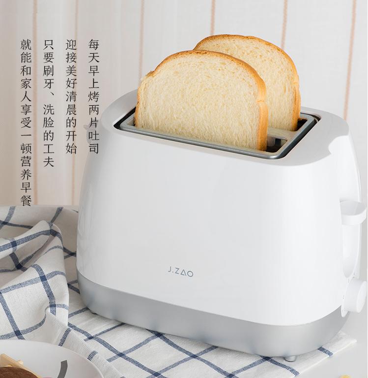 京东京造家用烤面包机