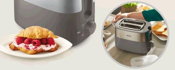 家用烤面包机烘烤架