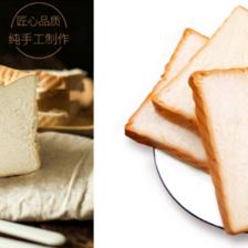 烤面包机怎么用(图解)