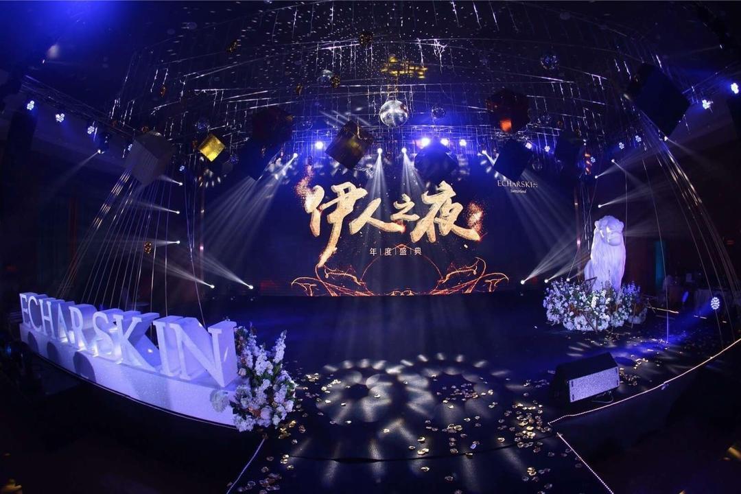 杭州雨薇庆典礼仪有限公司年会案例1