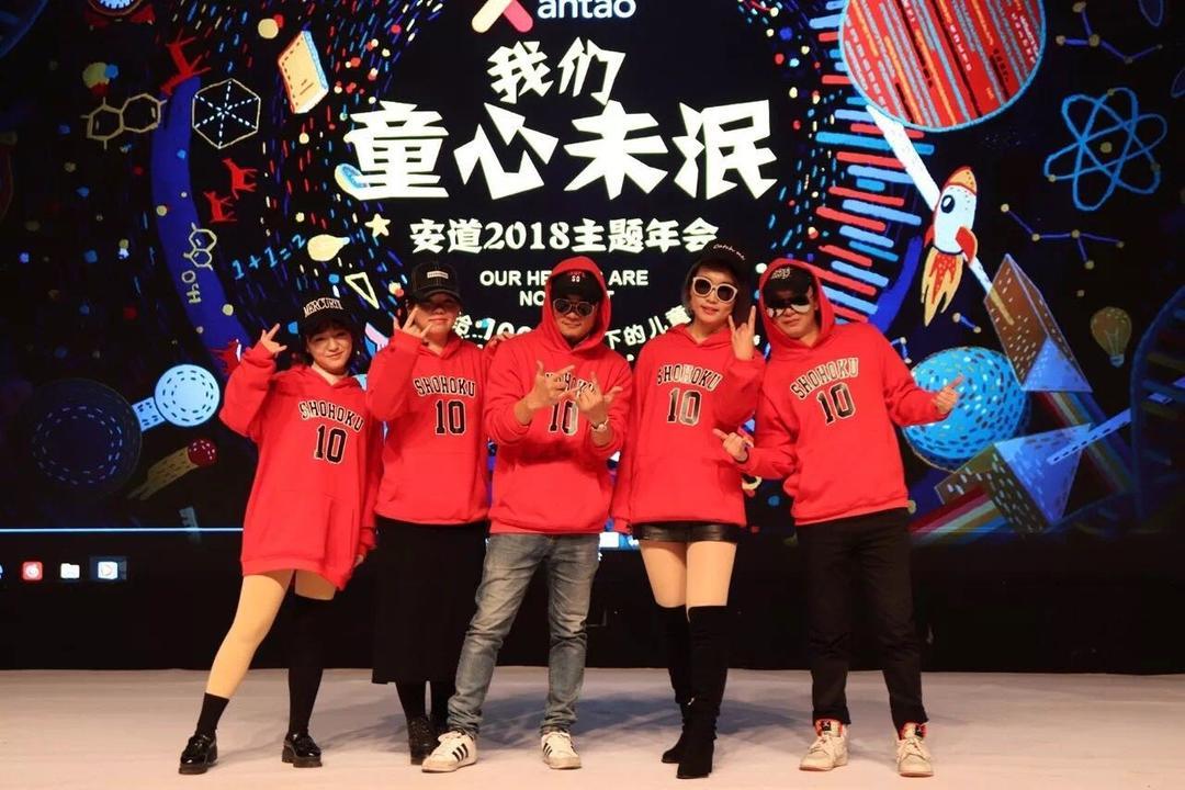 杭州雨薇庆典礼仪有限公司年会案例3