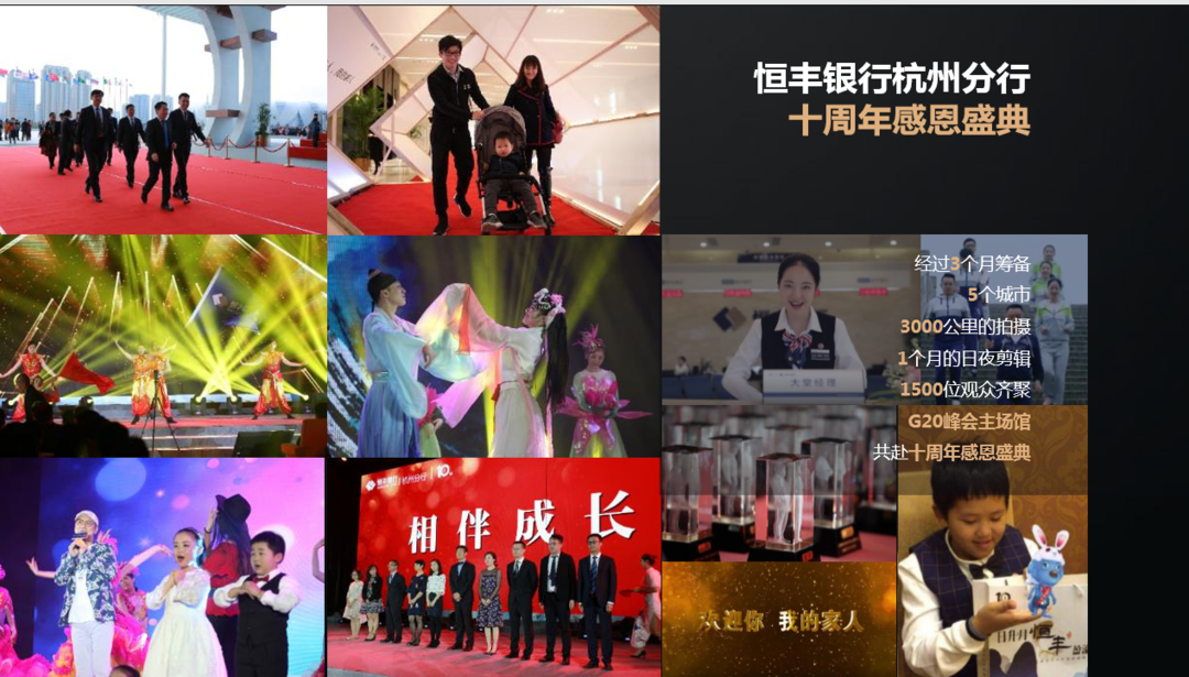杭州一说文化创意有限公司案例2