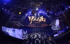 杭州年会策划公司排行榜