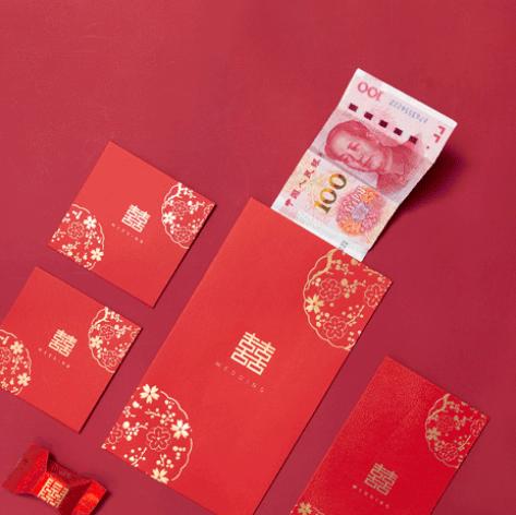 红包里装了100元人民币