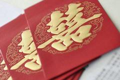 新年期间的结婚随礼红包上怎么写?