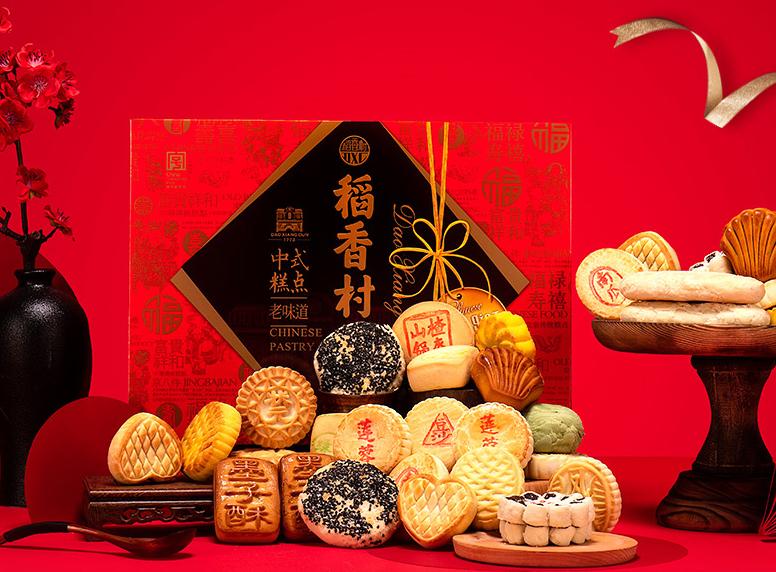 稻香村糕点礼盒