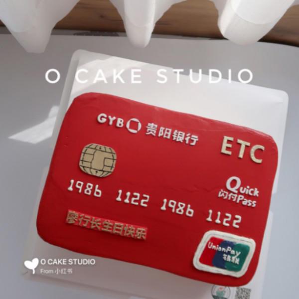 O CAKE STUDIO