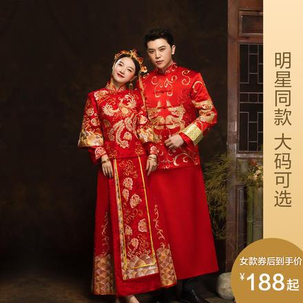 【2月3日陆续发货】baby黄晓明同款金缕红裳孕妇可穿秀禾
