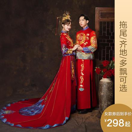 【2月3日陆续发货】囍嫁系列•灵韵仙波蓝缎修身秀禾服