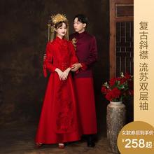 囍嫁系列•锦绣年华显瘦秀禾服