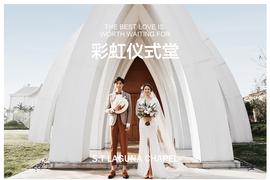 关岛彩虹仪式堂