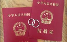 结婚证全国都可以领吗 在哪领证