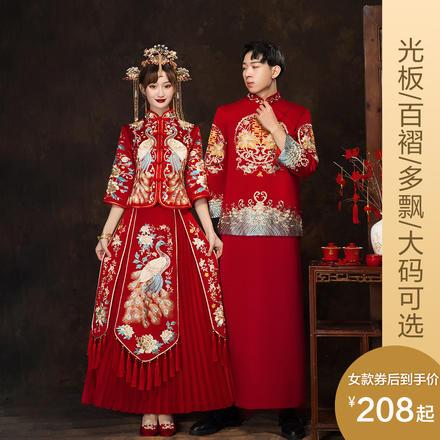 【2月3日陆续发货】囍嫁系列•比翼双飞孕妇可穿秀禾服