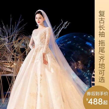 【2月3日陆续发货】法式复古简约长袖婚纱