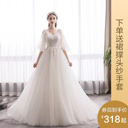 【2月3日陆续发货】法式复古孕妇遮孕肚V领婚纱•送三件套