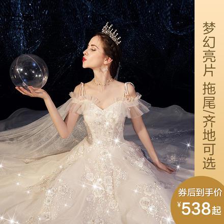 【2月3日陆续发货】森系超仙显瘦梦幻吊带婚纱