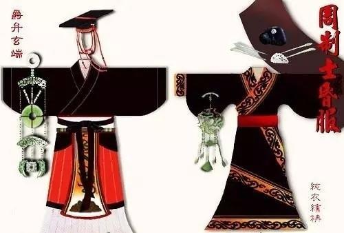 宋朝婚服款式1