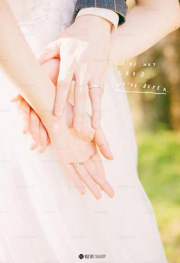 环抱老婆交叠双手
