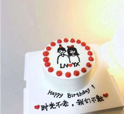 手绘风纪念日蛋糕