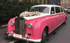 南京婚庆租车价格