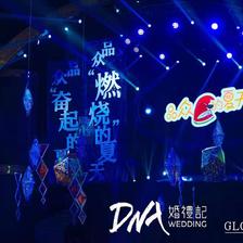 上海年会策划公司哪家好