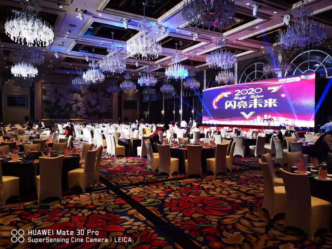 上海悠时文化传播有限公司年会案例3