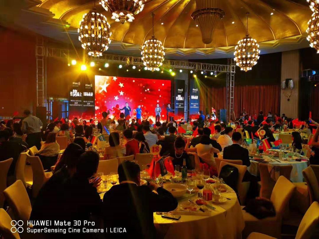 上海悠时文化传播有限公司年会案例4