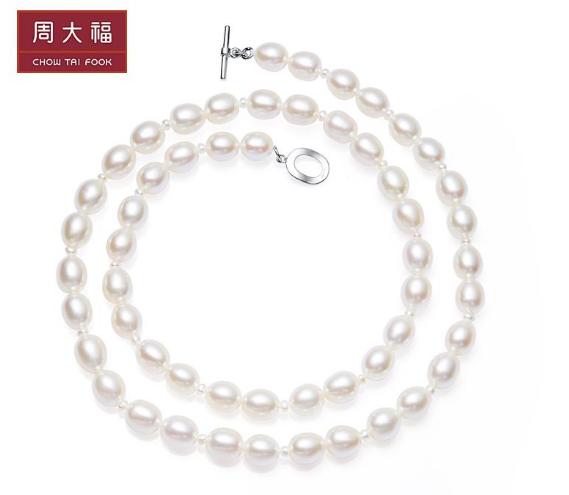 周大福气质珍珠项链
