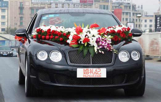 杭州婚庆租车价格表