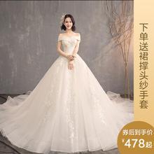 【2月3日陆续发货】初心•韩式简约显瘦一字肩轻婚纱•送三件套