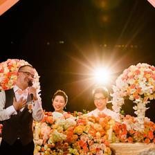 旅行结婚婚礼策划方案及流程