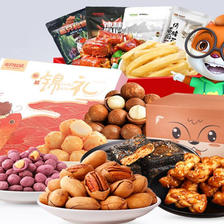 春节走亲戚送礼排行榜