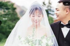 结婚九年纪念日的说说