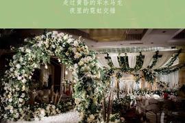 枫丹白露宫婚礼-蜜爱