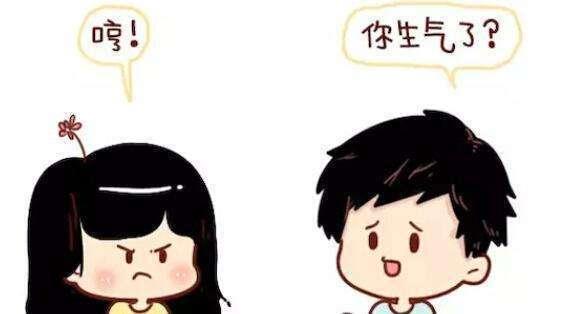 女朋友生气