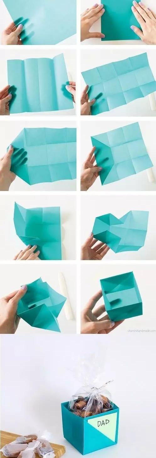 可插贺卡的生日礼物盒折法