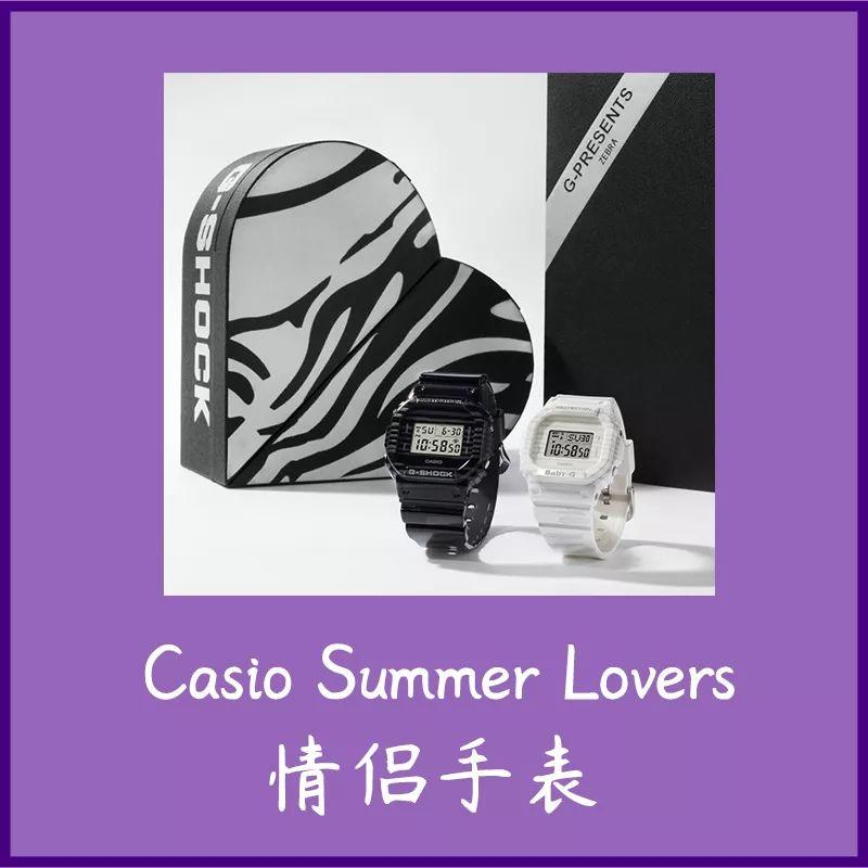 卡西欧Summer Lovers情侣手表