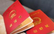 结婚登记照怎么拍好看?